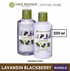 Shower Gel and Lotion Bundle